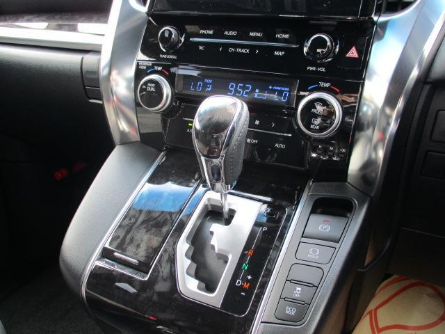 2.5Z ゴールデンアイズ 新車・ツインムーンルーフ・両側パワスラ・レーダークルーズ・クリアランスソナー・衝突軽減ブレーキ・LEDヘッドライト・オートハイビーム・ディスプレイオーディオ・Bluetooth・USB(19枚目)