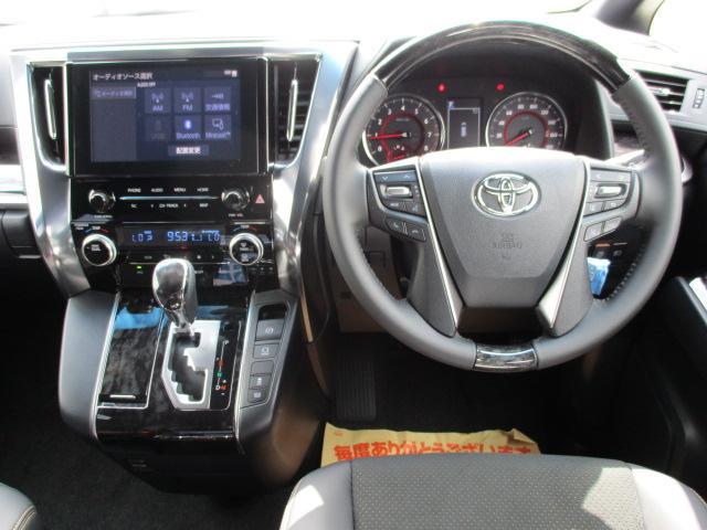 2.5Z ゴールデンアイズ 新車・ツインムーンルーフ・両側パワスラ・レーダークルーズ・クリアランスソナー・衝突軽減ブレーキ・LEDヘッドライト・オートハイビーム・ディスプレイオーディオ・Bluetooth・USB(20枚目)