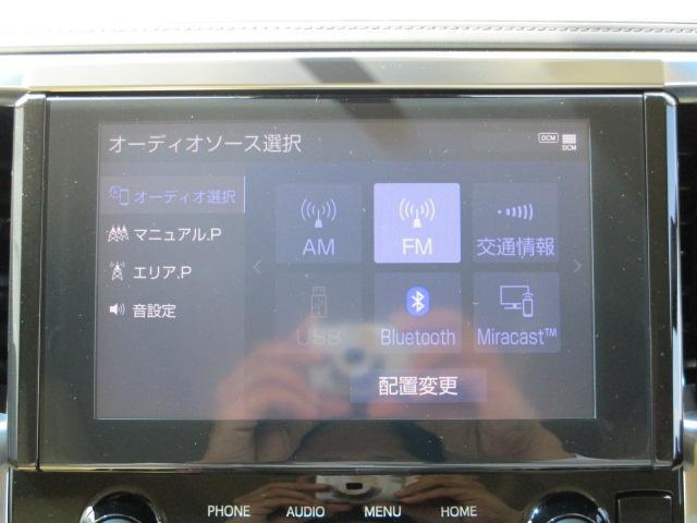 2.5X 新車・両側パワースライドドア・LEDヘッド・レーダークル―ズ・クリアランスソナー・衝突軽減ブレーキ・バックカメラ・ディスプレイオーディオ・Bluetooth・USBソケット・オートハイビーム(17枚目)
