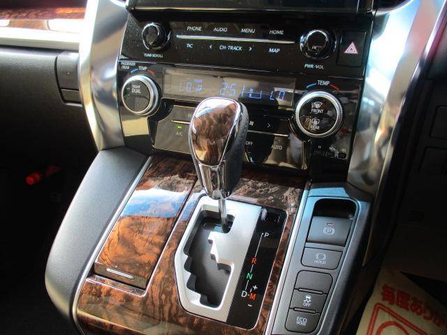 2.5X 新車・両側パワースライドドア・LEDヘッド・レーダークル―ズ・クリアランスソナー・衝突軽減ブレーキ・バックカメラ・ディスプレイオーディオ・Bluetooth・USBソケット・オートハイビーム(18枚目)