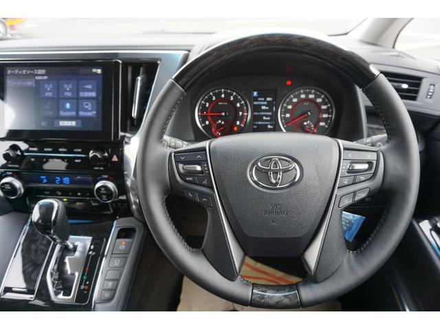 2.5S Cパッケージ 新車・三眼LEDヘッドライト・ツインムーンルーフ・ディスプレイオーディオ・Bluetooth・USB・衝突防止ブレーキ・レーダークルーズ・クリアランスソナー・シートヒーター・シートメモリー(14枚目)