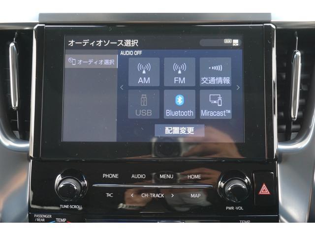 2.5S Cパッケージ 新車・三眼LEDヘッドライト・ツインムーンルーフ・ディスプレイオーディオ・Bluetooth・USB・衝突防止ブレーキ・レーダークルーズ・クリアランスソナー・シートヒーター・シートメモリー(20枚目)