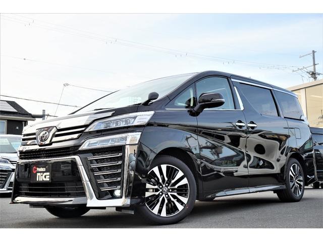 2.5Z Gエディション 新車・ツインムーンルーフ・シートメモリー・衝突軽減ブレーキ・レーダークルーズ・クリアランスソナー・3眼LEDヘッド・両側パワスラ・電動リアゲート・Dオーディオ・Bluetooth(8枚目)