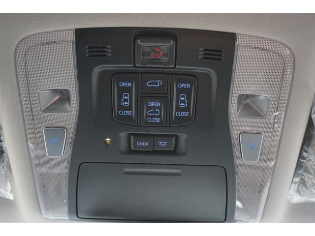 2.5Z Gエディション 新車・ツインムーンルーフ・シートメモリー・衝突軽減ブレーキ・レーダークルーズ・クリアランスソナー・3眼LEDヘッド・両側パワスラ・電動リアゲート・Dオーディオ・Bluetooth(17枚目)