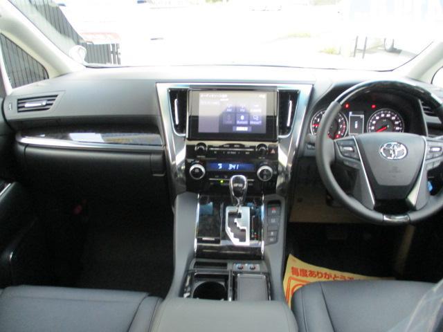 2.5Z Gエディション 新車・ツインムーンルーフ・シートメモリー・衝突軽減ブレーキ・レーダークルーズ・クリアランスソナー・3眼LEDヘッド・両側パワスラ・電動リアゲート・Dオーディオ・Bluetooth(24枚目)