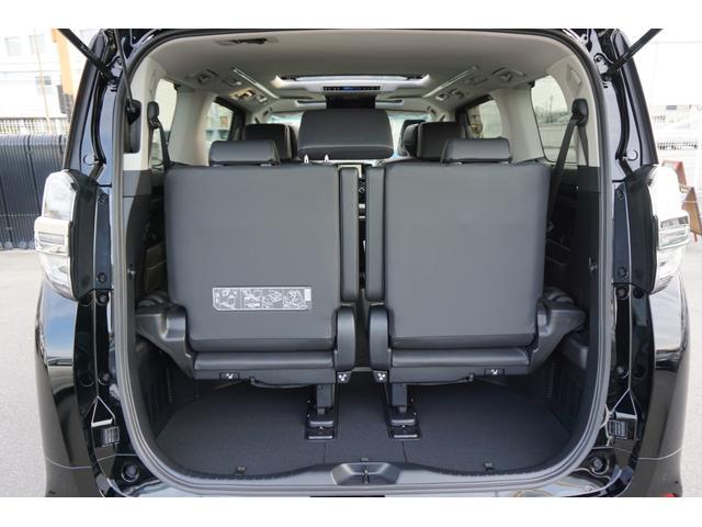 2.5Z Gエディション 新車・ツインムーンルーフ・シートメモリー・衝突軽減ブレーキ・レーダークルーズ・クリアランスソナー・3眼LEDヘッド・両側パワスラ・電動リアゲート・Dオーディオ・Bluetooth(32枚目)