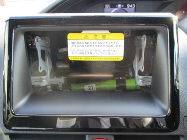Si ダブルバイビーIII 新車・ナノイー搭載・クリアランスソナー・衝突軽減ブレーキ・両側パワスラ・クルコン・コンビハンドル・LEDヘッドライト・オートハイビーム・アイドリングストップ(18枚目)