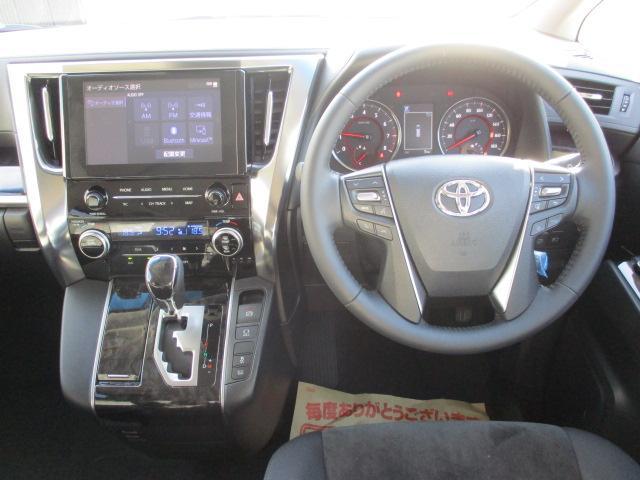 2.5S 新車・両側パワスラ・バックドアイージークローザ・ディスプレイオーディオ・トヨタセーフティセンス・インテリジェントクリアランスソナーLEDヘッドライト・Bカメラ・Bluetooth・18AW(15枚目)