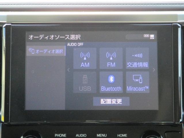 2.5S 新車・両側パワスラ・バックドアイージークローザ・ディスプレイオーディオ・トヨタセーフティセンス・インテリジェントクリアランスソナーLEDヘッドライト・Bカメラ・Bluetooth・18AW(17枚目)