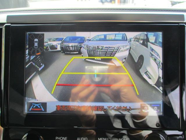 2.5S 新車・両側パワスラ・バックドアイージークローザ・ディスプレイオーディオ・トヨタセーフティセンス・インテリジェントクリアランスソナーLEDヘッドライト・Bカメラ・Bluetooth・18AW(18枚目)