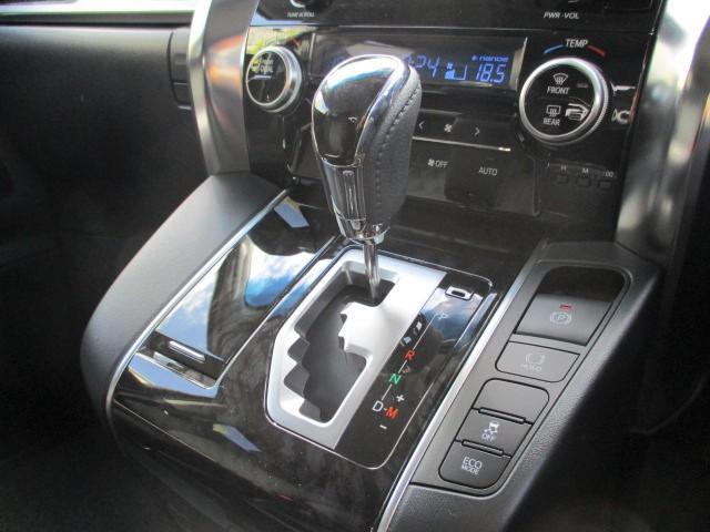 2.5S 新車・両側パワスラ・バックドアイージークローザ・ディスプレイオーディオ・トヨタセーフティセンス・インテリジェントクリアランスソナーLEDヘッドライト・Bカメラ・Bluetooth・18AW(22枚目)