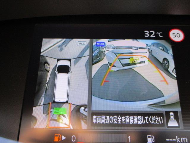 ハイウェイスターV 新車・プロパイロット・アラウンドビューモニター・LEDヘッド・オートクルーズ・リアシートヒーター・オートエアコン・クリアランスソナー・衝突軽減ブレーキ・両側電動スライドドア・16AW(16枚目)