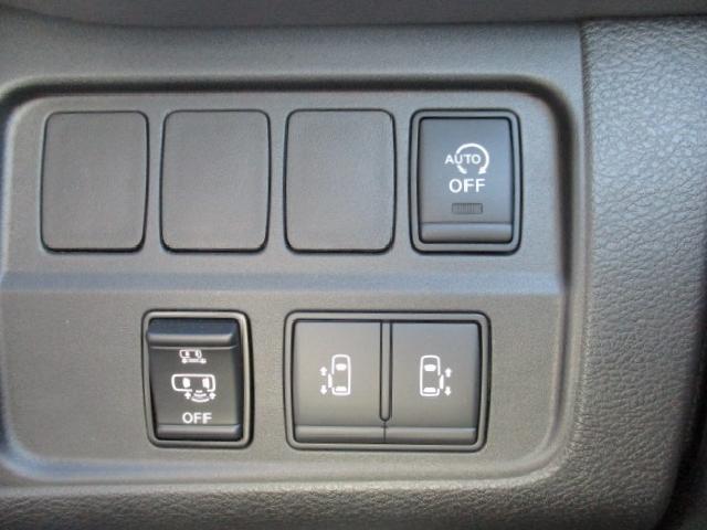 ハイウェイスターV 新車・プロパイロット・アラウンドビューモニター・LEDヘッド・オートクルーズ・リアシートヒーター・オートエアコン・クリアランスソナー・衝突軽減ブレーキ・両側電動スライドドア・16AW(17枚目)