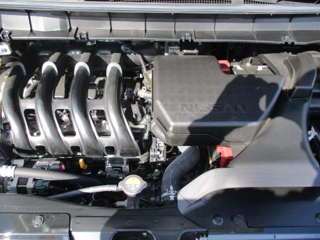 ハイウェイスターV 新車・プロパイロット・アラウンドビューモニター・LEDヘッド・オートクルーズ・リアシートヒーター・オートエアコン・クリアランスソナー・衝突軽減ブレーキ・両側電動スライドドア・16AW(30枚目)