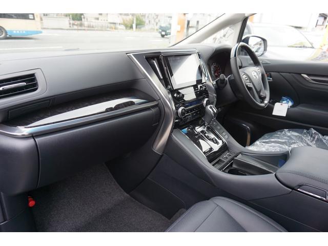 2.5S Cパッケージ 新車・ツインムーンルーフ・ディスプレイオーディオ・三眼LEDヘッドライト・オートハイビーム・衝突防止ブレーキ・レーダークルーズ・シートヒーター・シートメモリー・両側パワスラ(29枚目)