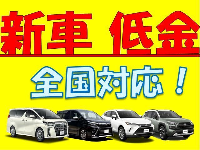 2.5Z 新車・両側電動スライドドア・ディスプレイオーディオ・Bluetooth・LEDヘッドライト・オートハイビーム・トヨタセーフティーセンス・クリアランスソナー・バックカメラ・純正18AW(2枚目)