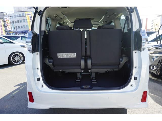 2.5Z 新車・両側電動スライドドア・ディスプレイオーディオ・Bluetooth・LEDヘッドライト・オートハイビーム・トヨタセーフティーセンス・クリアランスソナー・バックカメラ・純正18AW(29枚目)