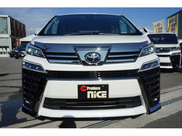 2.5Z 新車・両側電動スライドドア・ディスプレイオーディオ・Bluetooth・LEDヘッドライト・オートハイビーム・トヨタセーフティーセンス・クリアランスソナー・バックカメラ・純正18AW(30枚目)