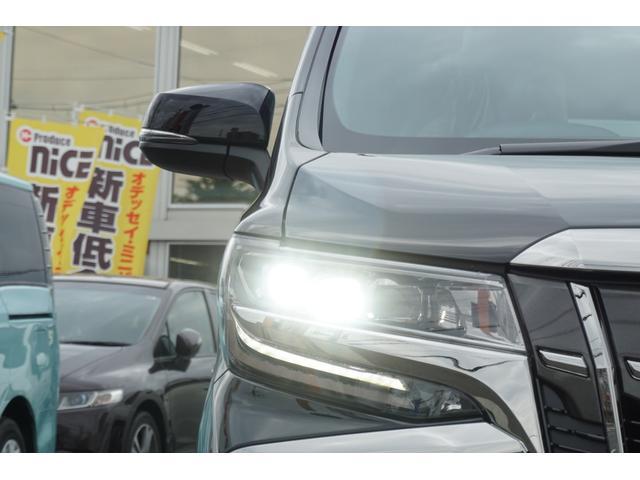 2.5S タイプゴールド 新車・ムーンルーフ・Dオーディオ・Bluetooth・LEDヘッドライト・衝突軽減ブレーキ・レーダークルーズ・インテリジェントクリアランスソナー電動リアゲート・ハーフレザーシート・両側パワスラ(12枚目)