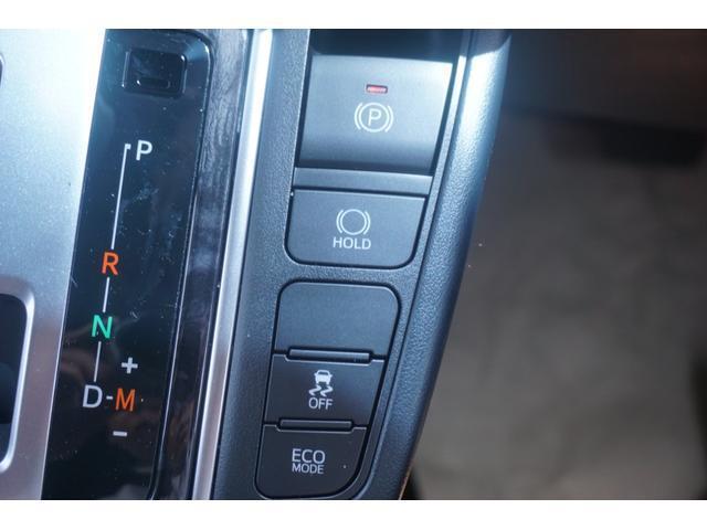 2.5S タイプゴールド 新車・ムーンルーフ・Dオーディオ・Bluetooth・LEDヘッドライト・衝突軽減ブレーキ・レーダークルーズ・インテリジェントクリアランスソナー電動リアゲート・ハーフレザーシート・両側パワスラ(21枚目)