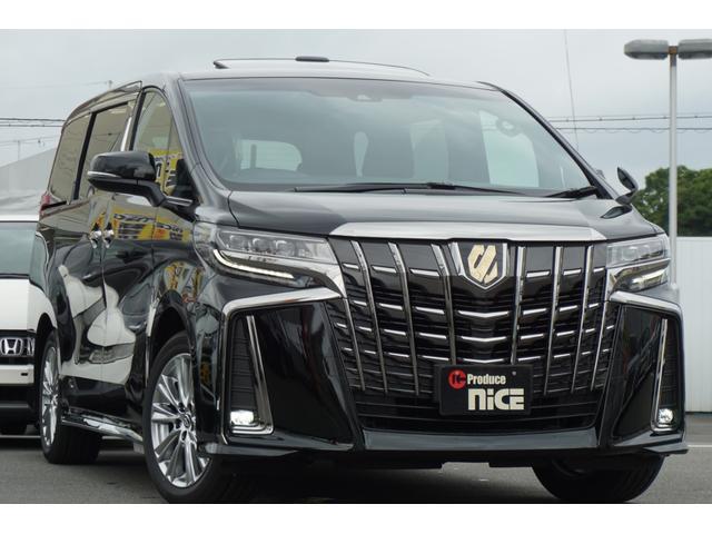 2.5S タイプゴールド 新車・ムーンルーフ・Dオーディオ・Bluetooth・LEDヘッドライト・衝突軽減ブレーキ・レーダークルーズ・インテリジェントクリアランスソナー電動リアゲート・ハーフレザーシート・両側パワスラ(34枚目)