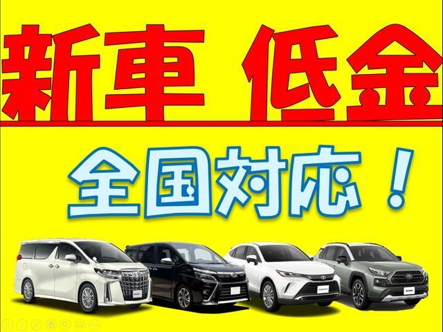 2.5Z 新車・両側電動スライドドア・ディスプレイオーディオ・Bluetooth・LEDヘッドライト・トヨタセーフティーセンス・クリアランスソナー・オートハイビーム・バックカメラ・純正18インチアルミ(2枚目)