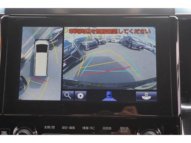 エグゼクティブラウンジZ モデリスタフルエアロ・20AW・後席モニター・ドラレコ・9型ナビ・Bluetooth・JBL・Dインナーミラー・BSM・シートメモリー・パワーシート・ソナー・両側パワスラ・全周囲カメラ(16枚目)