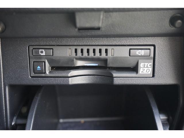 エグゼクティブラウンジZ モデリスタフルエアロ・20AW・後席モニター・ドラレコ・9型ナビ・Bluetooth・JBL・Dインナーミラー・BSM・シートメモリー・パワーシート・ソナー・両側パワスラ・全周囲カメラ(20枚目)