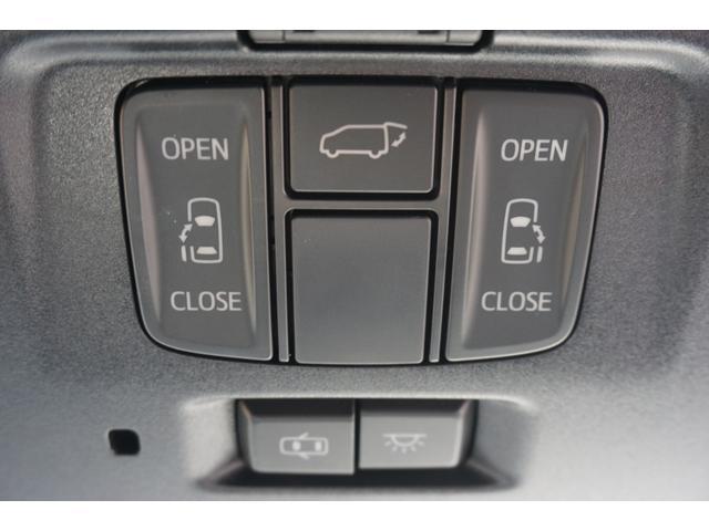 エグゼクティブラウンジZ モデリスタフルエアロ・20AW・後席モニター・ドラレコ・9型ナビ・Bluetooth・JBL・Dインナーミラー・BSM・シートメモリー・パワーシート・ソナー・両側パワスラ・全周囲カメラ(21枚目)
