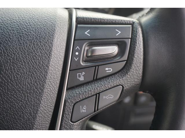 エグゼクティブラウンジZ モデリスタフルエアロ・20AW・後席モニター・ドラレコ・9型ナビ・Bluetooth・JBL・Dインナーミラー・BSM・シートメモリー・パワーシート・ソナー・両側パワスラ・全周囲カメラ(23枚目)