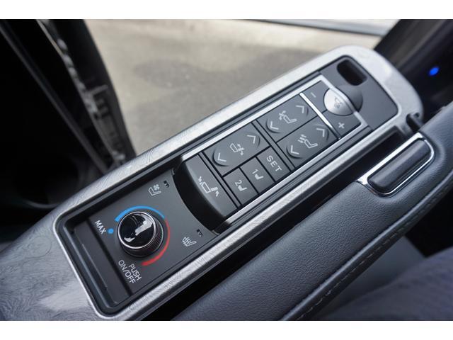 エグゼクティブラウンジZ モデリスタフルエアロ・20AW・後席モニター・ドラレコ・9型ナビ・Bluetooth・JBL・Dインナーミラー・BSM・シートメモリー・パワーシート・ソナー・両側パワスラ・全周囲カメラ(29枚目)