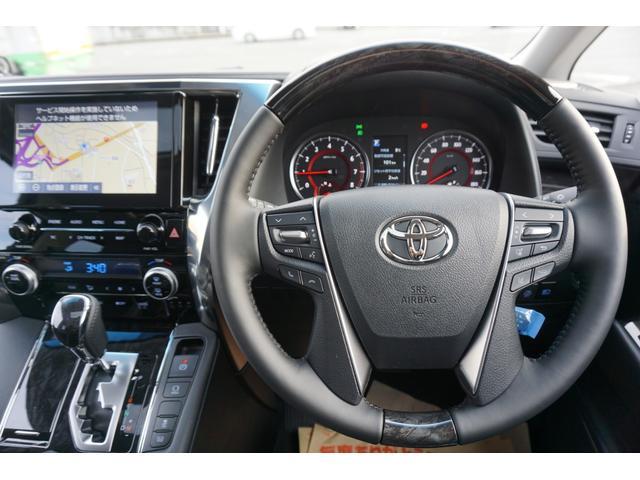 2.5Z Gエディション 新車・ツインムーンルーフ・Dインナーミラー・ソナー・Dオーディオ・Bluetooth・シートメモリー・シートヒーター・レーダークルーズ・衝突軽減ブレーキ・電動リアゲート・三眼LED(15枚目)