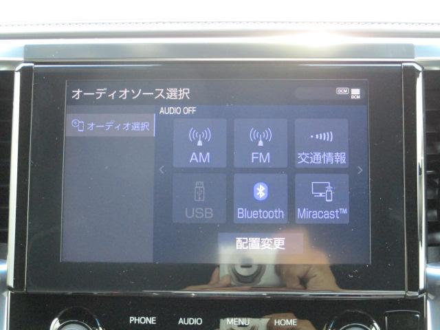 2.5S タイプゴールド 新車・デジタルインナーミラー・ムーンルーフ・Dオーディオ・Bluetooth・Bカメラ・トヨタセーフティセンス・ソナー・LEDヘッド・電動リアゲート・ハーフレザー・両側パワスラ(17枚目)