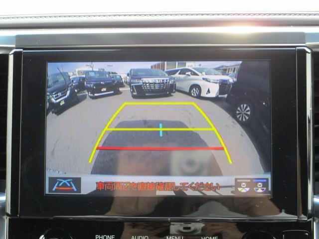 2.5S タイプゴールド 新車・デジタルインナーミラー・ムーンルーフ・Dオーディオ・Bluetooth・Bカメラ・トヨタセーフティセンス・ソナー・LEDヘッド・電動リアゲート・ハーフレザー・両側パワスラ(18枚目)