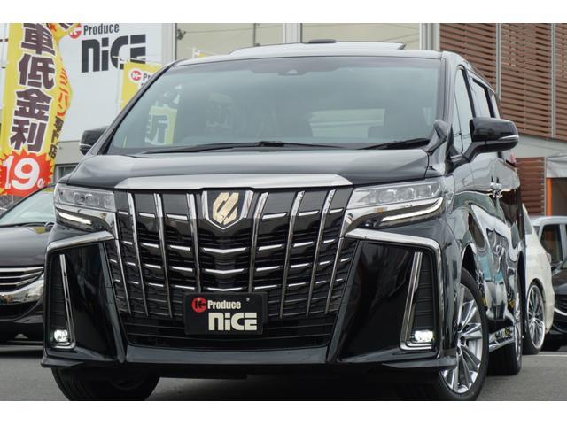 2.5S タイプゴールド 新車・デジタルインナーミラー・ムーンルーフ・Dオーディオ・Bluetooth・Bカメラ・トヨタセーフティセンス・ソナー・LEDヘッド・電動リアゲート・ハーフレザー・両側パワスラ(32枚目)