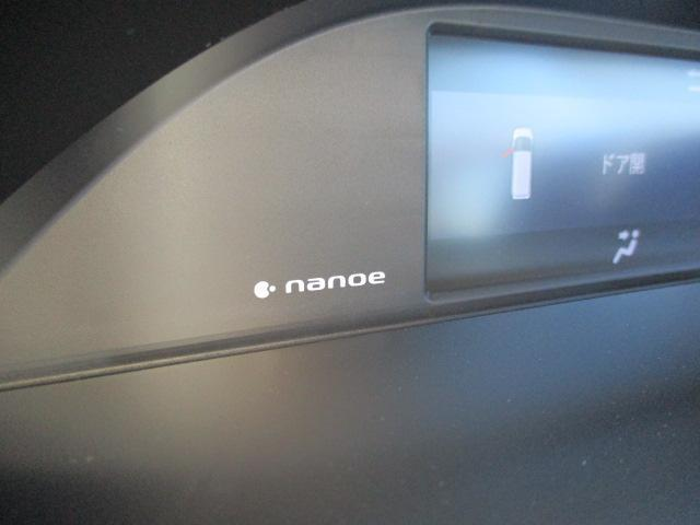 ZS 煌III 新車・トヨタセーフティセンス・クリアランスソナー・レーンキープ・LEDヘッド・オートハイビーム・USBソケット・ナノイー搭載・ハーフレザーシート・両側パワスラ・オートクルーズ(18枚目)