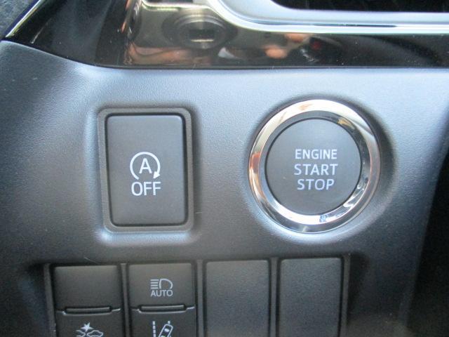 ZS 煌III 新車・トヨタセーフティセンス・クリアランスソナー・レーンキープ・LEDヘッド・オートハイビーム・USBソケット・ナノイー搭載・ハーフレザーシート・両側パワスラ・オートクルーズ(21枚目)