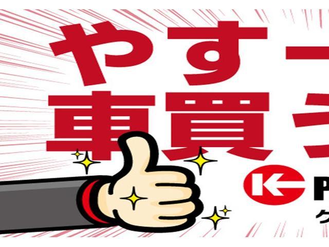2.5S タイプゴールドII 新車・ムーンルーフ・Dオーディオ・Bluetooth・二眼LED・衝突軽減ブレーキ・バックカメラ・レーダークルーズ・クリアランスソナー・電動リアゲート・ハーフレザーシート・両側パワスラ(2枚目)
