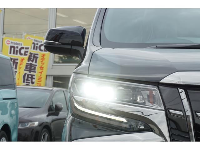 2.5S タイプゴールドII 新車・ムーンルーフ・Dオーディオ・Bluetooth・二眼LED・衝突軽減ブレーキ・バックカメラ・レーダークルーズ・クリアランスソナー・電動リアゲート・ハーフレザーシート・両側パワスラ(12枚目)