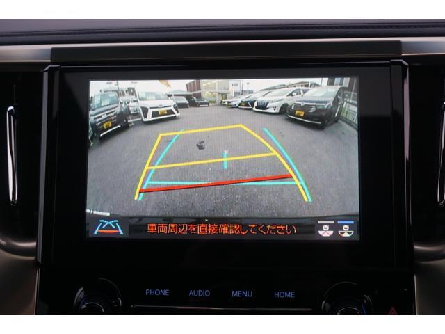 2.5S タイプゴールドII 新車・ムーンルーフ・Dオーディオ・Bluetooth・二眼LED・衝突軽減ブレーキ・バックカメラ・レーダークルーズ・クリアランスソナー・電動リアゲート・ハーフレザーシート・両側パワスラ(18枚目)