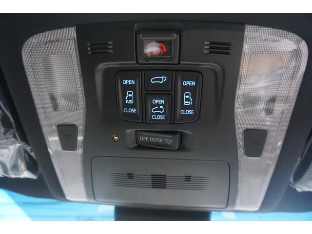 2.5S タイプゴールドII 新車・ムーンルーフ・Dオーディオ・Bluetooth・二眼LED・衝突軽減ブレーキ・バックカメラ・レーダークルーズ・クリアランスソナー・電動リアゲート・ハーフレザーシート・両側パワスラ(21枚目)