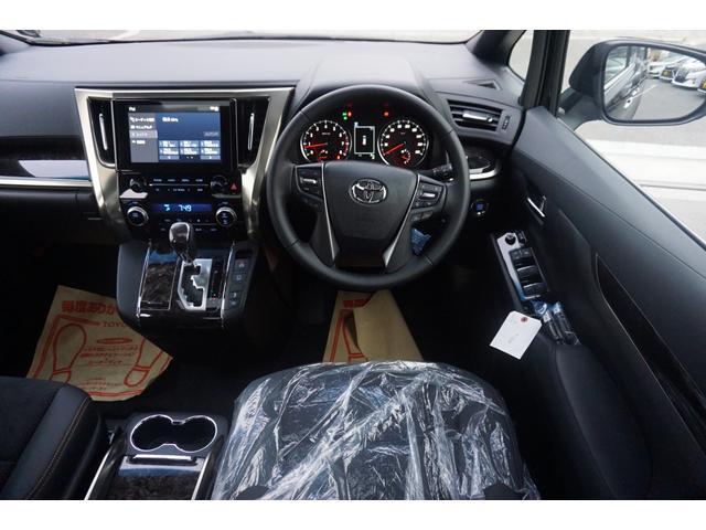 2.5S タイプゴールドII 新車・ムーンルーフ・Dオーディオ・Bluetooth・二眼LED・衝突軽減ブレーキ・バックカメラ・レーダークルーズ・クリアランスソナー・電動リアゲート・ハーフレザーシート・両側パワスラ(32枚目)