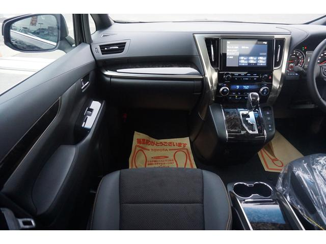 2.5S タイプゴールドII 新車・ムーンルーフ・Dオーディオ・Bluetooth・二眼LED・衝突軽減ブレーキ・バックカメラ・レーダークルーズ・クリアランスソナー・電動リアゲート・ハーフレザーシート・両側パワスラ(33枚目)