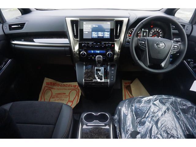 2.5S タイプゴールドII 新車・ムーンルーフ・Dオーディオ・Bluetooth・二眼LED・衝突軽減ブレーキ・バックカメラ・レーダークルーズ・クリアランスソナー・電動リアゲート・ハーフレザーシート・両側パワスラ(34枚目)