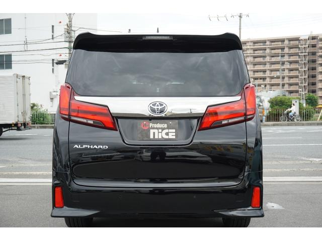 2.5S タイプゴールドII 新車・ムーンルーフ・Dオーディオ・Bluetooth・二眼LED・衝突軽減ブレーキ・バックカメラ・レーダークルーズ・クリアランスソナー・電動リアゲート・ハーフレザーシート・両側パワスラ(40枚目)
