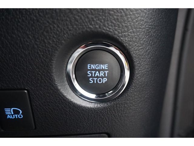 2.5S タイプゴールドII 新車・セーフティセンス・衝突軽減ブレーキ・パワーバックドア・専用18インチアルミ・シーケンシャルウィンカー三眼LED・両側パワスラ・ハーフレザー(20枚目)