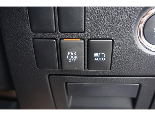 2.5S タイプゴールドII 新車・セーフティセンス・衝突軽減ブレーキ・パワーバックドア・専用18インチアルミ・シーケンシャルウィンカー三眼LED・両側パワスラ・ハーフレザー(21枚目)