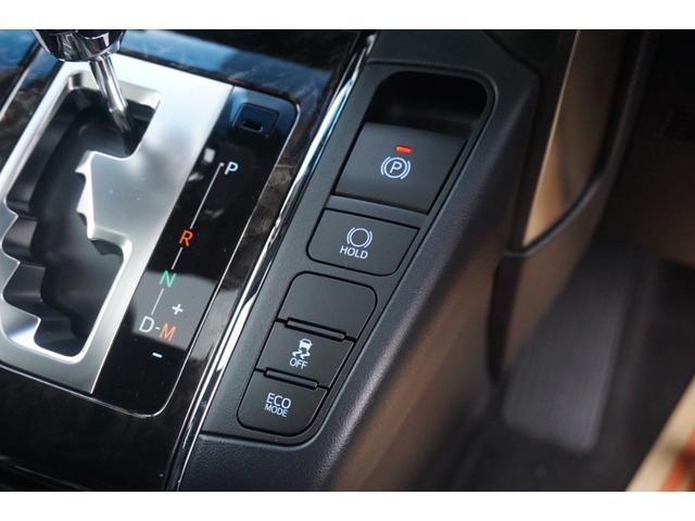 2.5S タイプゴールドII 新車・セーフティセンス・衝突軽減ブレーキ・パワーバックドア・専用18インチアルミ・シーケンシャルウィンカー三眼LED・両側パワスラ・ハーフレザー(27枚目)