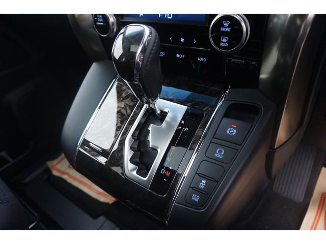 2.5S タイプゴールドII 新車・セーフティセンス・衝突軽減ブレーキ・パワーバックドア・専用18インチアルミ・シーケンシャルウィンカー三眼LED・両側パワスラ・ハーフレザー(30枚目)