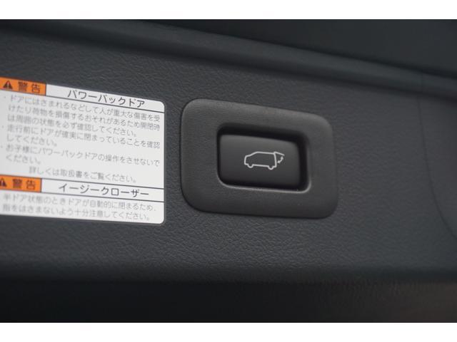 2.5S タイプゴールドII 新車・セーフティセンス・衝突軽減ブレーキ・パワーバックドア・専用18インチアルミ・シーケンシャルウィンカー三眼LED・両側パワスラ・ハーフレザー(38枚目)